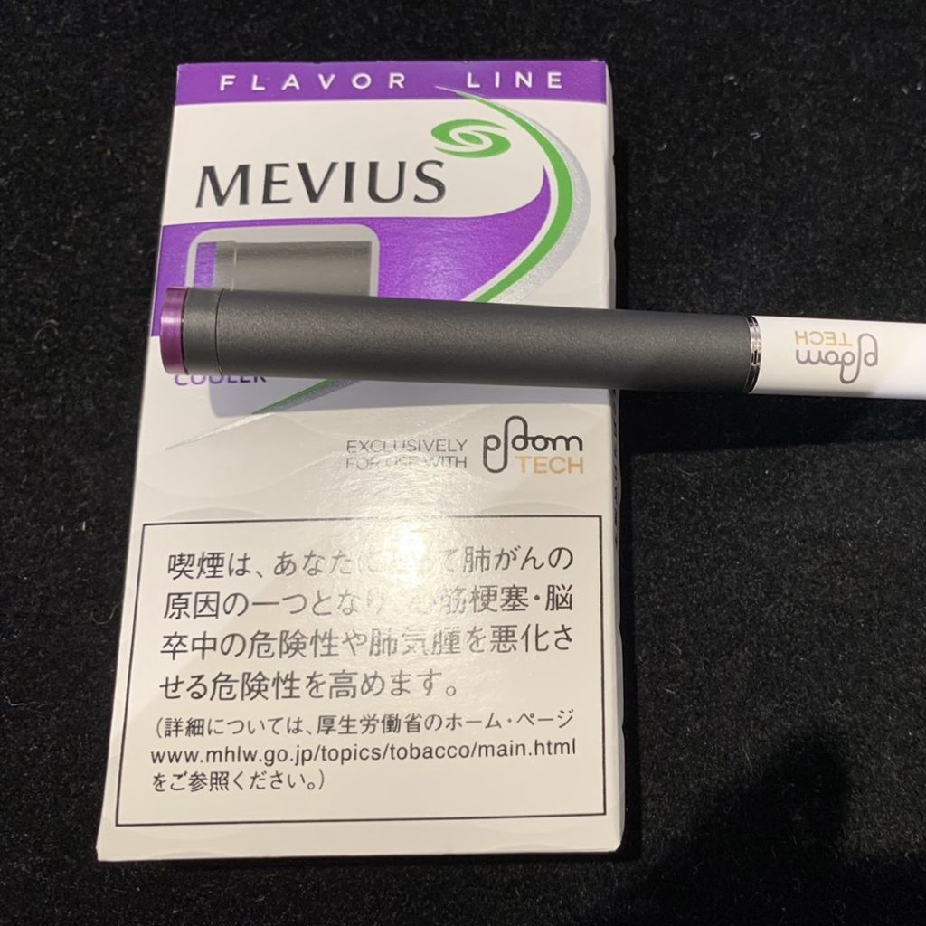 mevius purple cooler for ploom tech