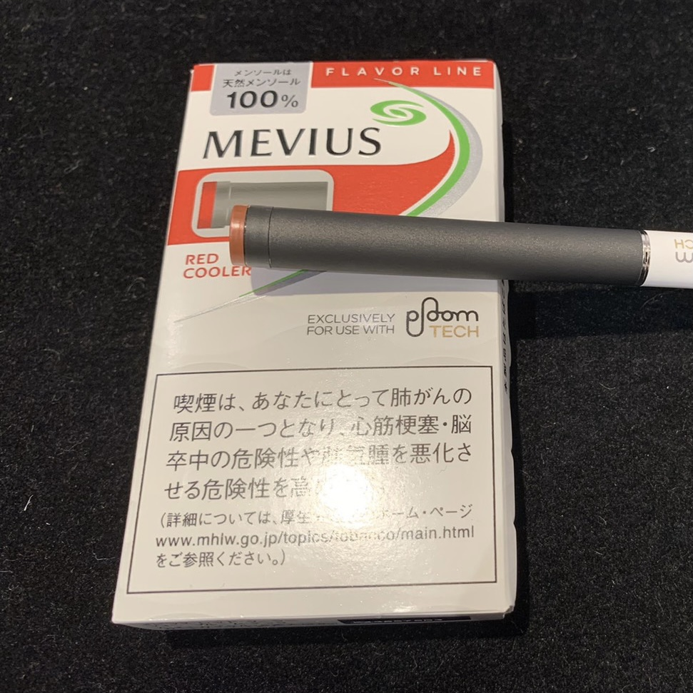mevius-red-cooler-for-ploomtech