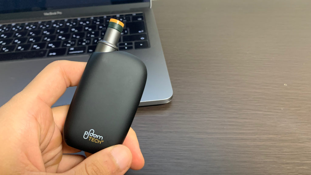ploomtech+with home smoking image