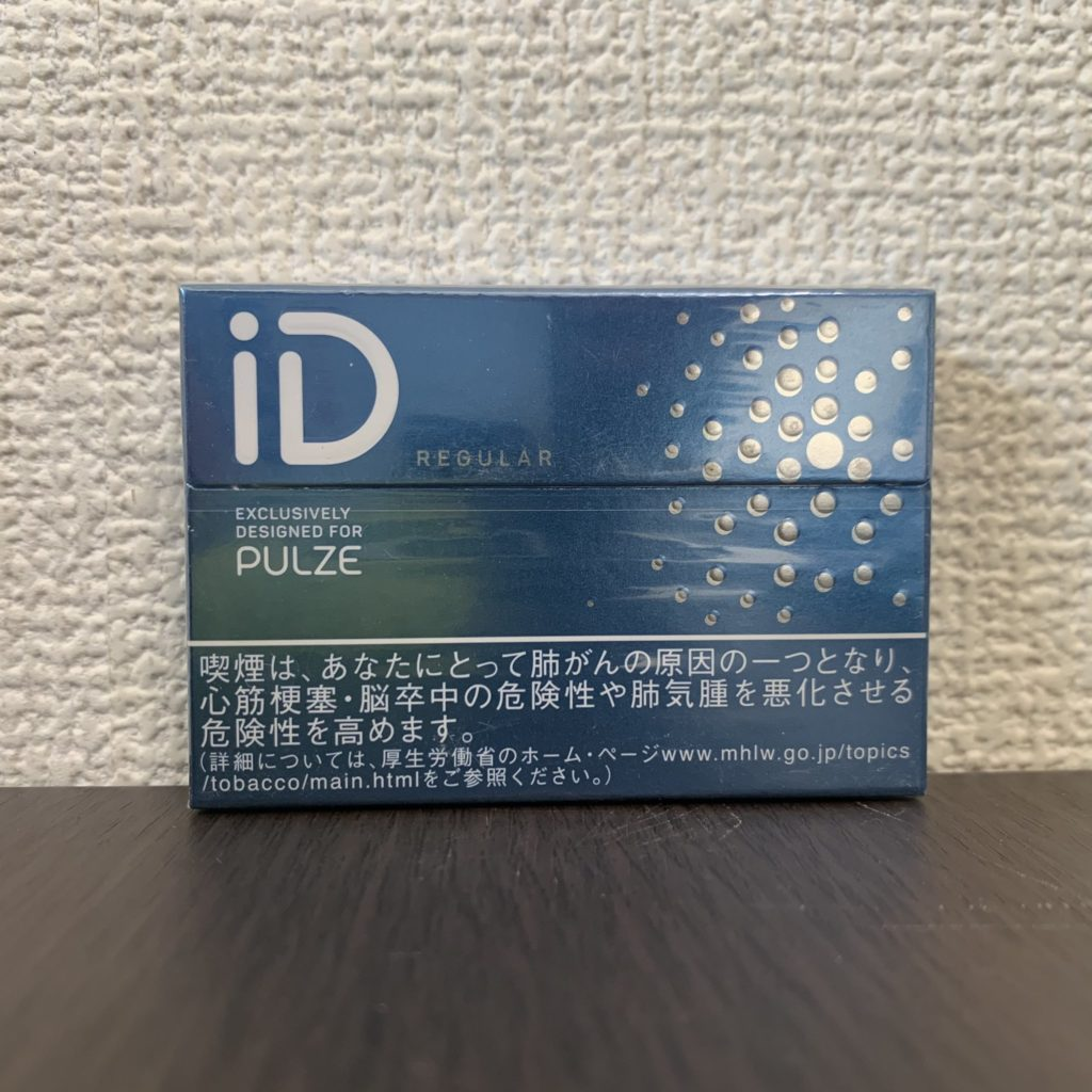 PULZE id stick regular
