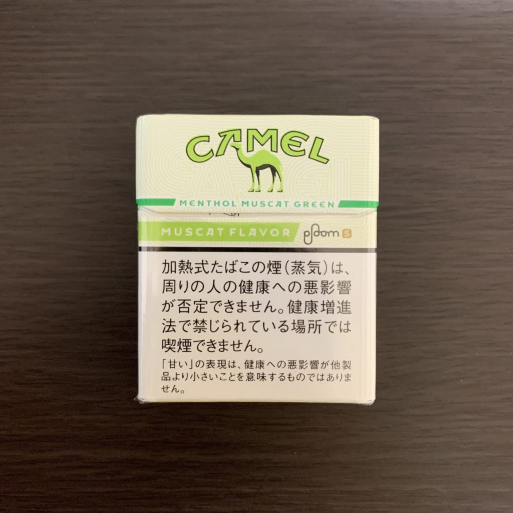 PloomS camel menthol muscat green