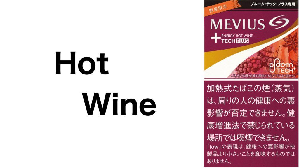 PloomTECH+ hotwine