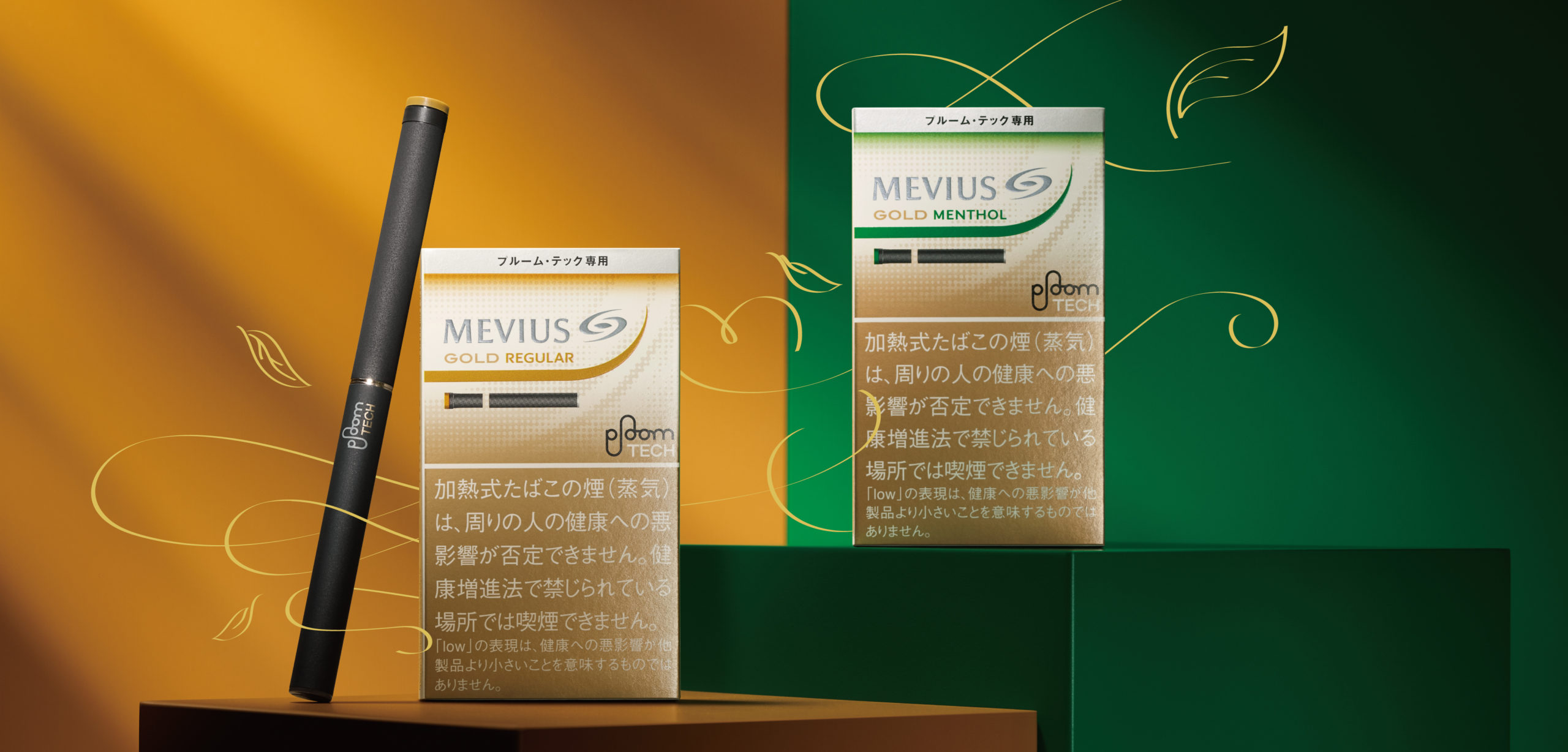 PloomTECH mevius gold regualr and menthol