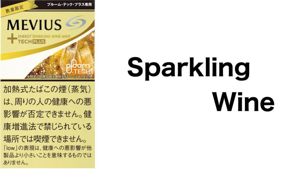PloomTECH+ sparkling wine mint