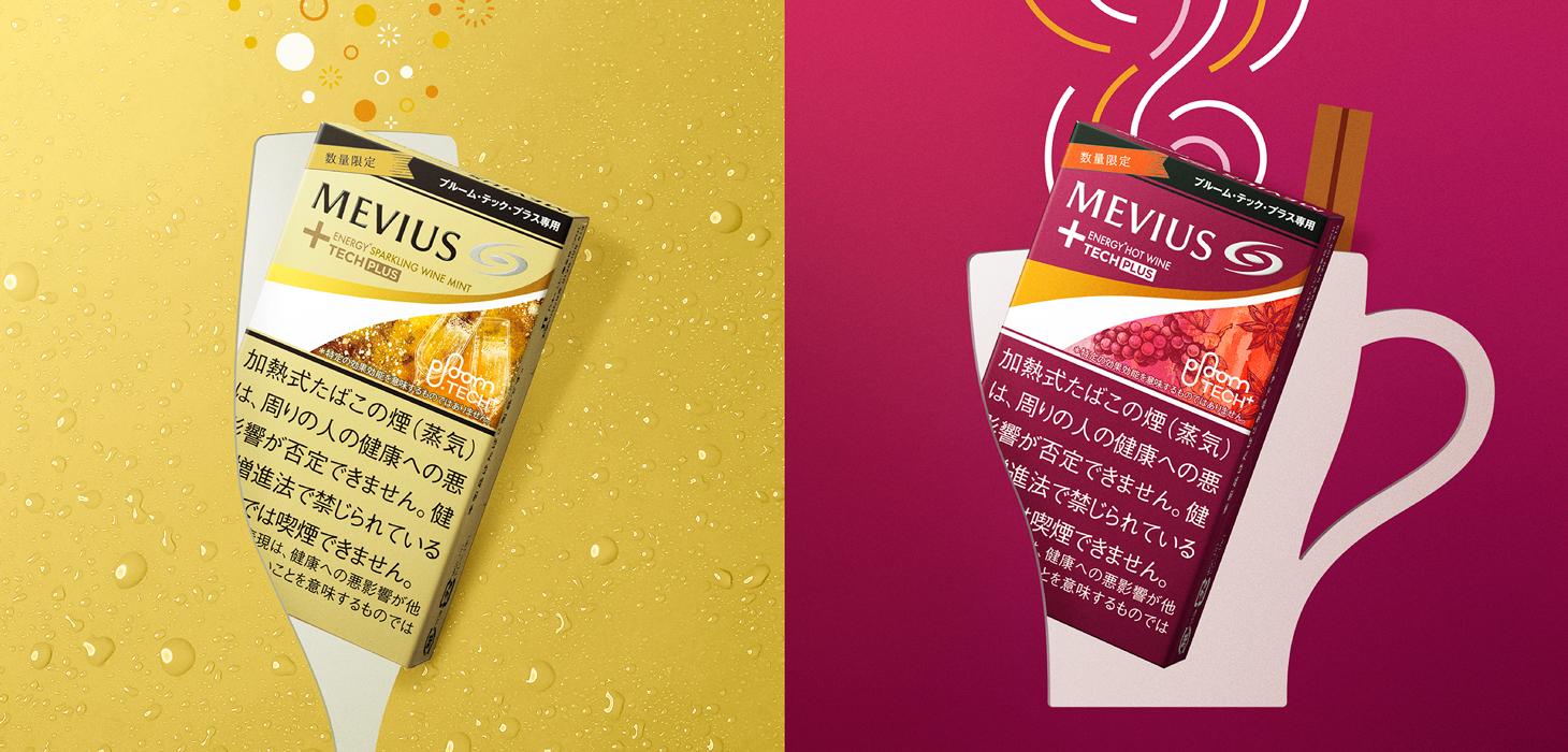 plus-mevius-wine-debut eyecatch