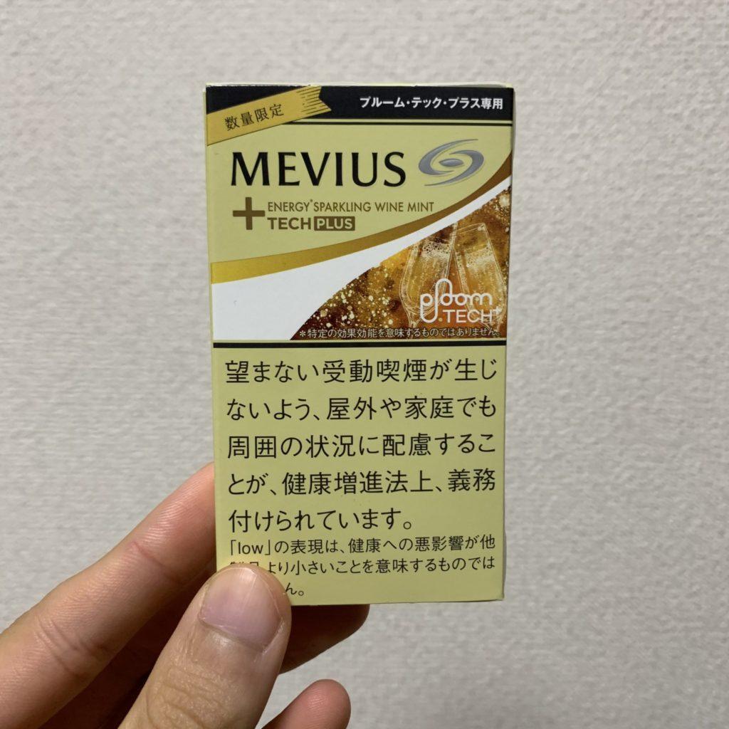 PloomTECHplus mevius energy sparkling wine mint