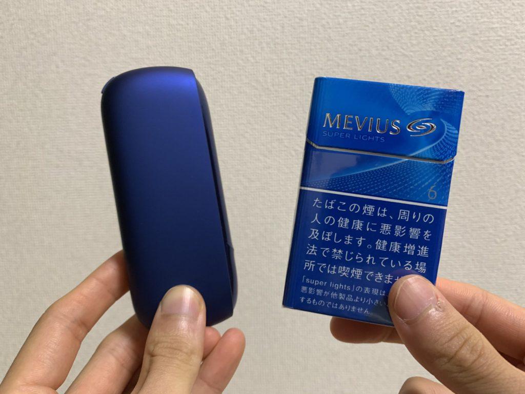 iqos 3 and mevius image
