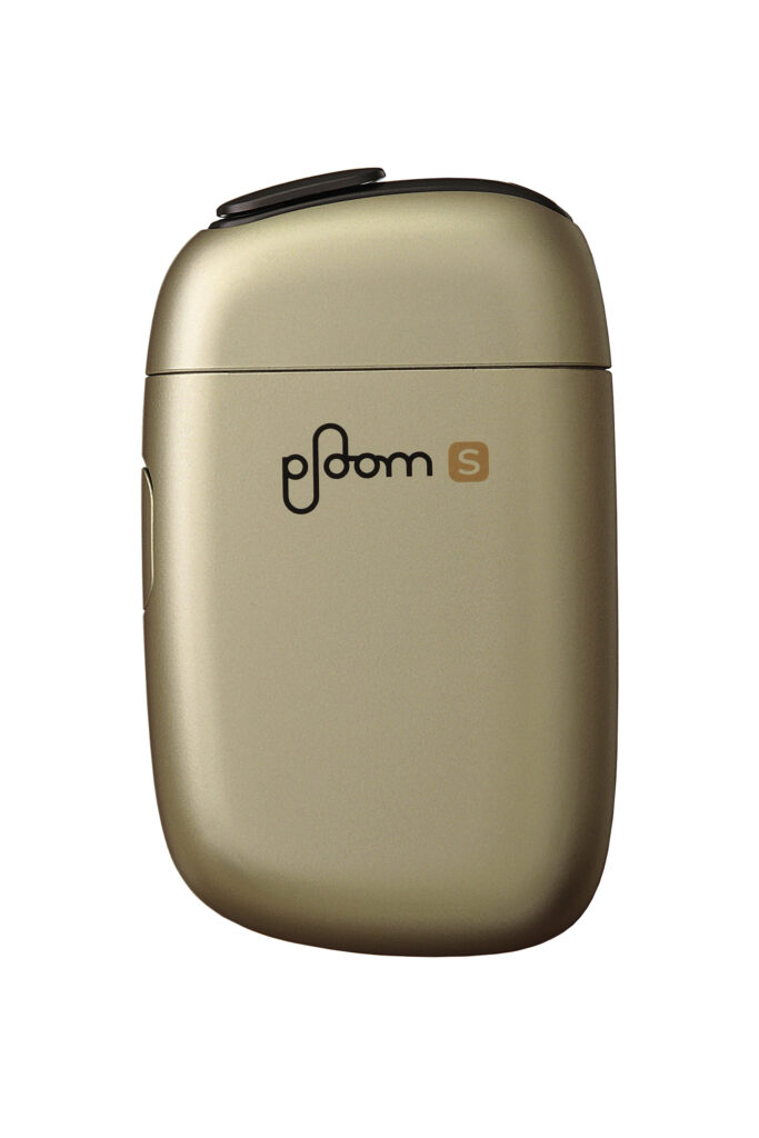 Ploom S 2.0 classic gold