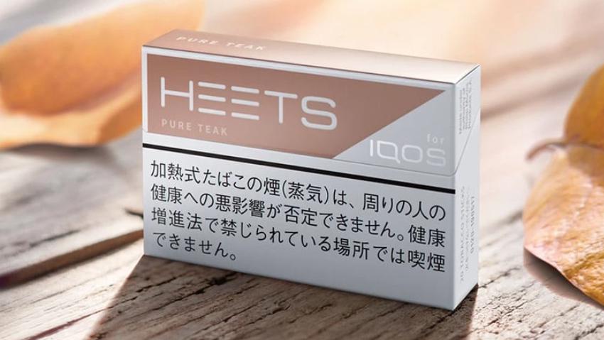 heest-pure-teak-debut