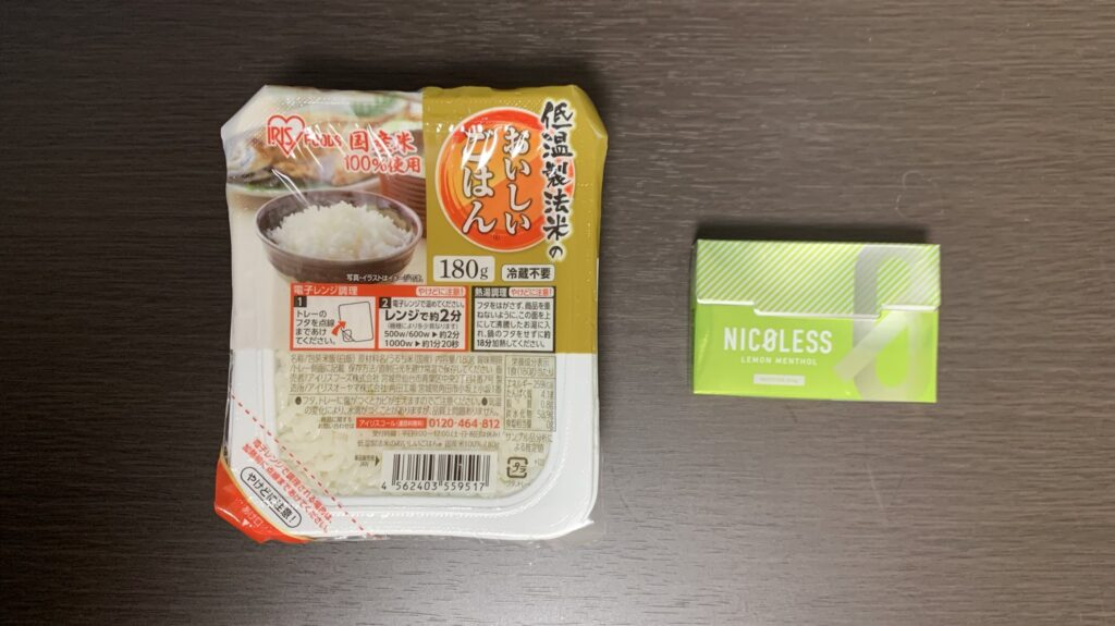 nicoless and rice